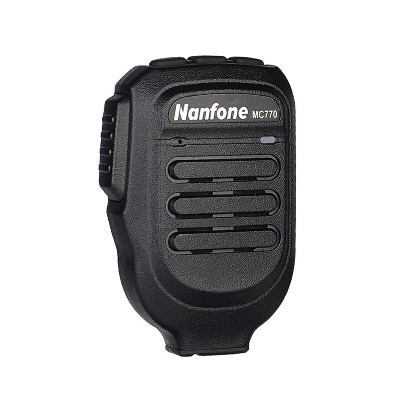 Nanfone Array image102