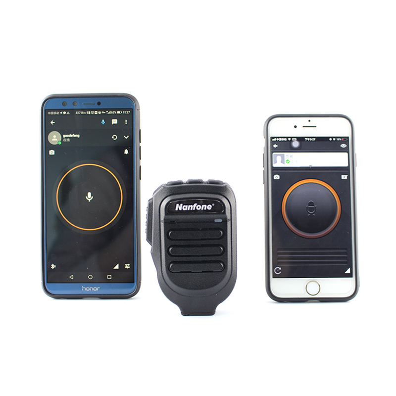 Nanfone advanced radio bluetooth microphone China supplier for ourtdoor-1