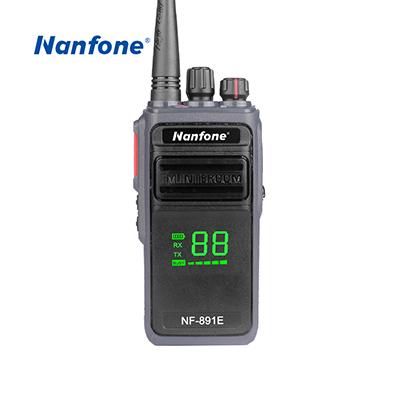 Nanfone Array image54