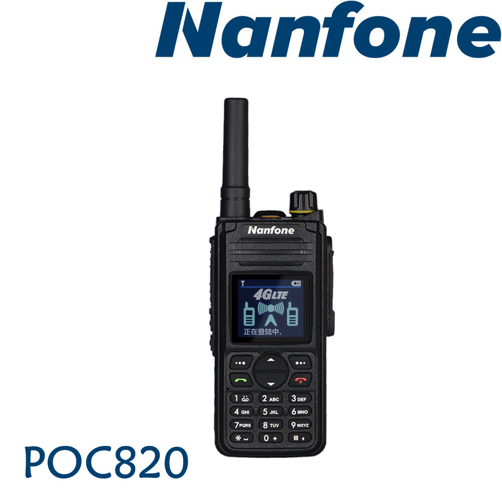 Support Phone Function No Range Restrictions POC-820